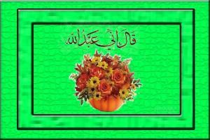 Islamic-image............